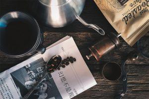 Venta online de café en China